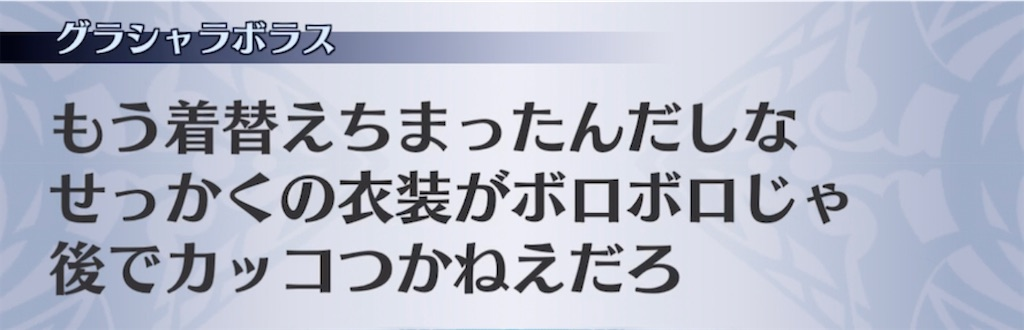 f:id:seisyuu:20210709081637j:plain