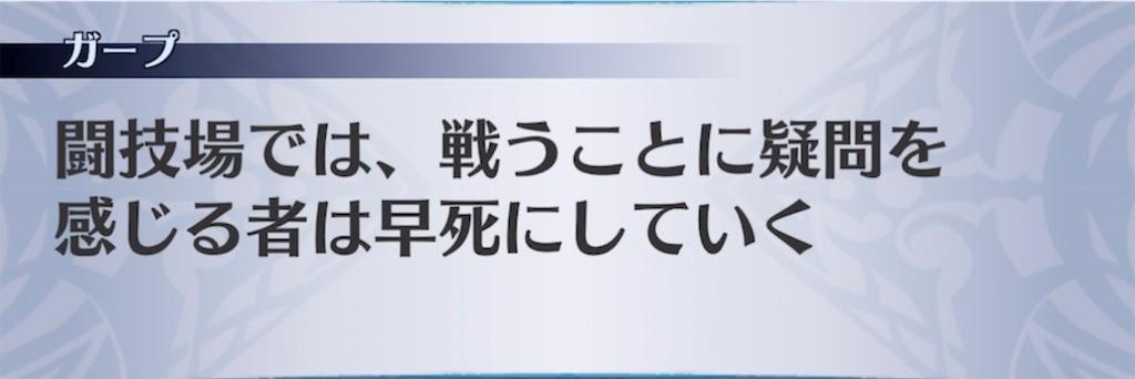f:id:seisyuu:20210709081925j:plain