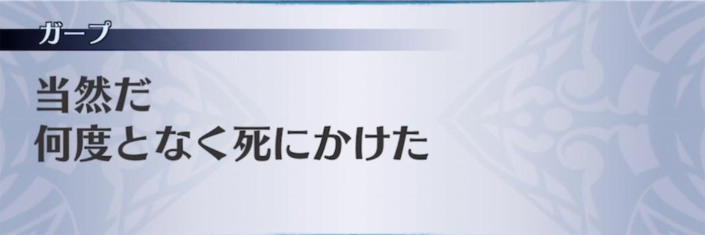 f:id:seisyuu:20210709082153j:plain