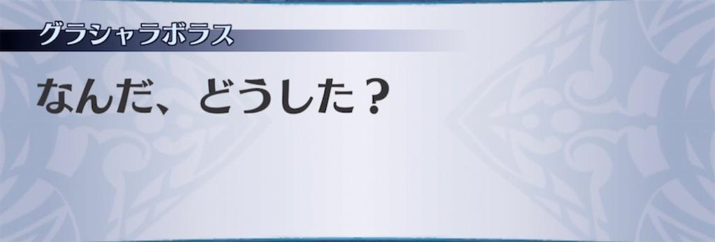 f:id:seisyuu:20210709082208j:plain
