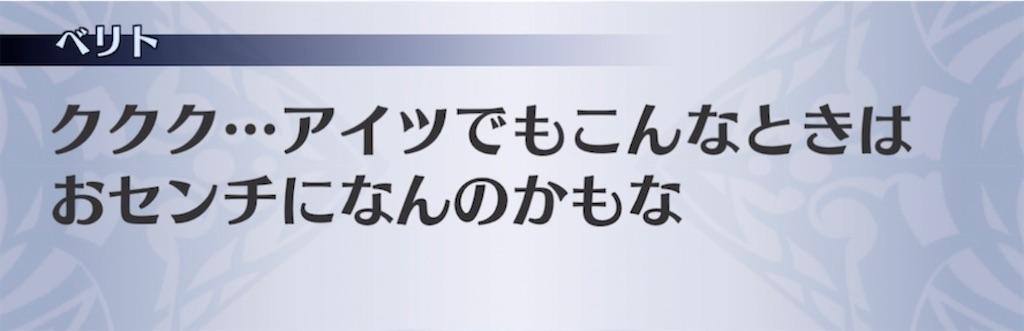 f:id:seisyuu:20210709082220j:plain