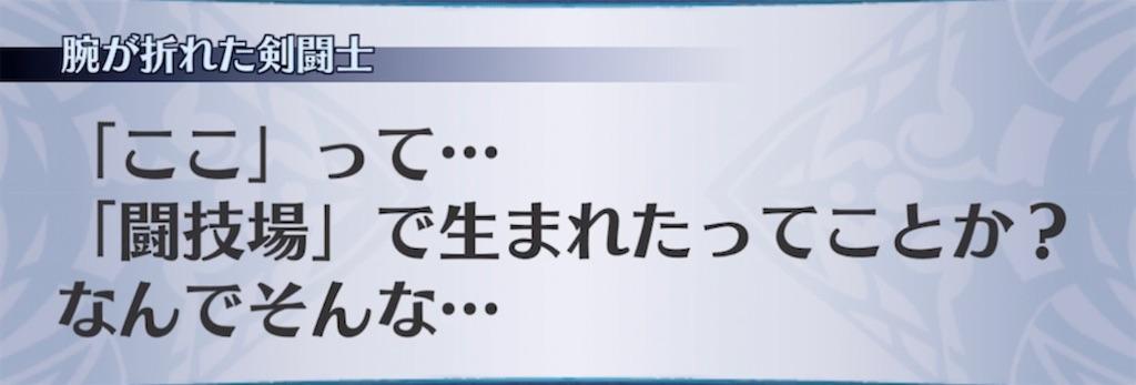 f:id:seisyuu:20210709211347j:plain