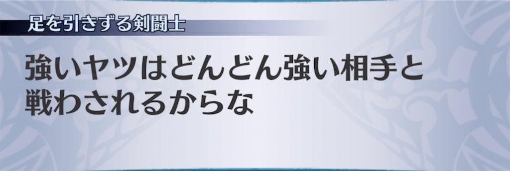 f:id:seisyuu:20210709211526j:plain