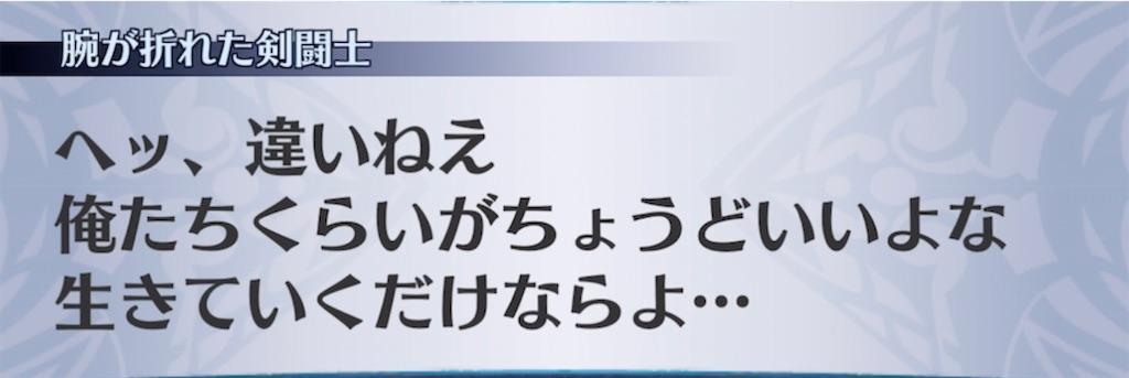 f:id:seisyuu:20210709211529j:plain