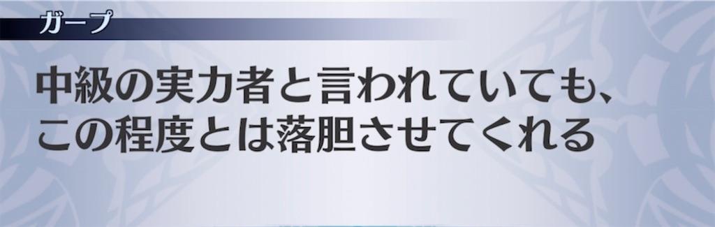 f:id:seisyuu:20210709211745j:plain