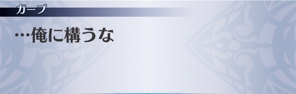 f:id:seisyuu:20210710085213j:plain
