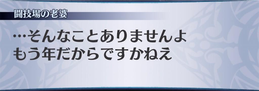 f:id:seisyuu:20210710102850j:plain