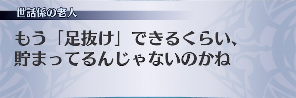 f:id:seisyuu:20210710104330j:plain