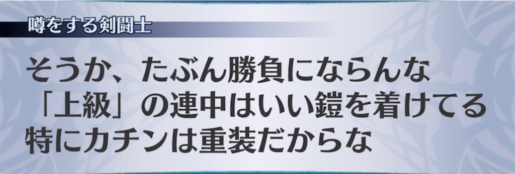 f:id:seisyuu:20210710104341j:plain