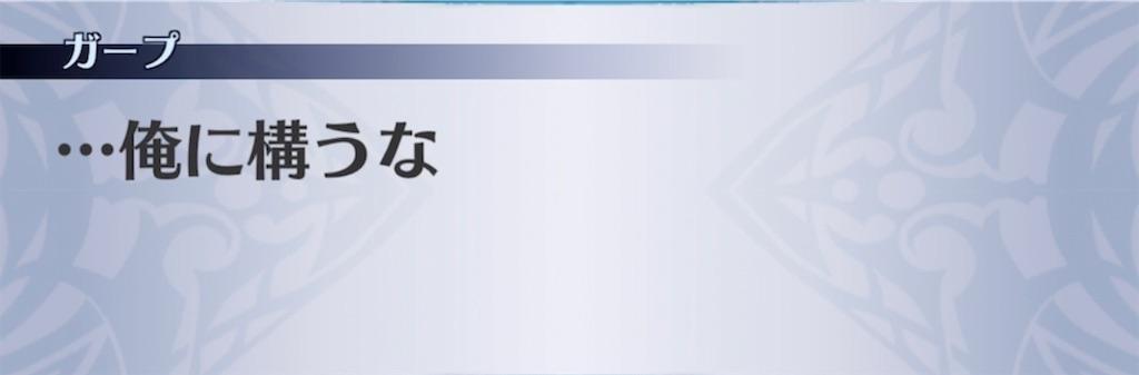 f:id:seisyuu:20210711115018j:plain