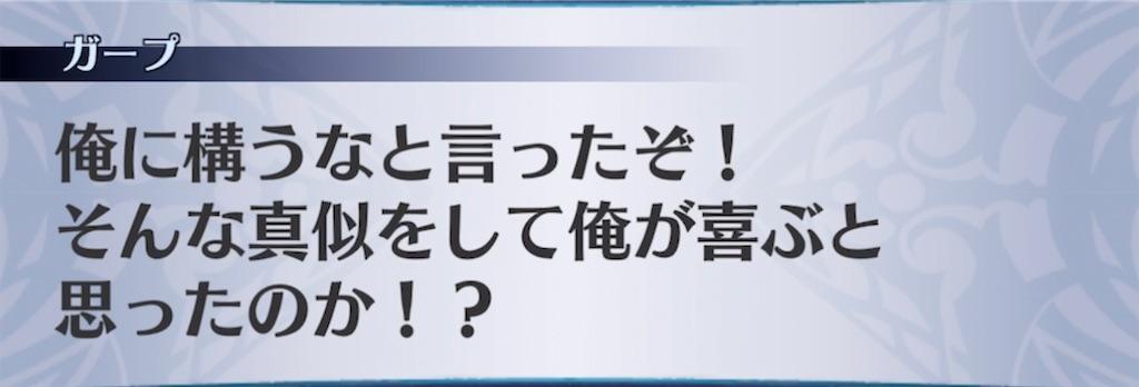f:id:seisyuu:20210711190438j:plain