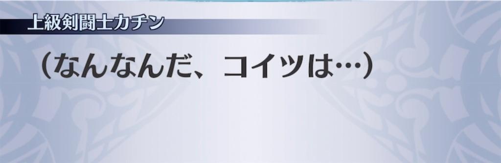 f:id:seisyuu:20210711192137j:plain