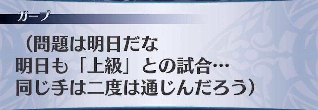 f:id:seisyuu:20210711192221j:plain