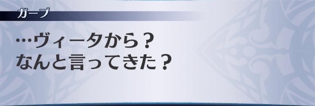 f:id:seisyuu:20210711194821j:plain