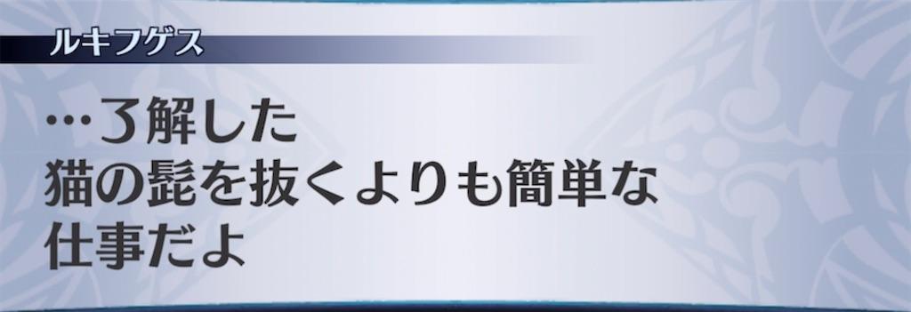 f:id:seisyuu:20210711195658j:plain