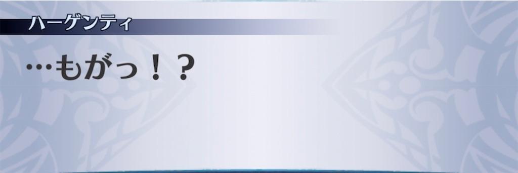 f:id:seisyuu:20210712125137j:plain