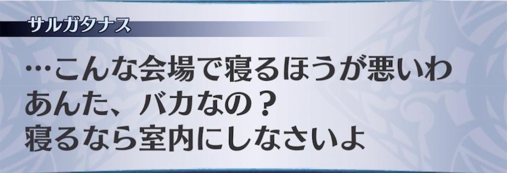 f:id:seisyuu:20210712125621j:plain