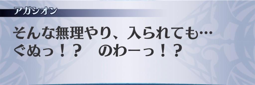 f:id:seisyuu:20210712125726j:plain