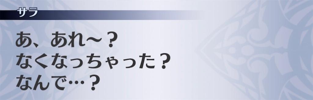 f:id:seisyuu:20210712125905j:plain