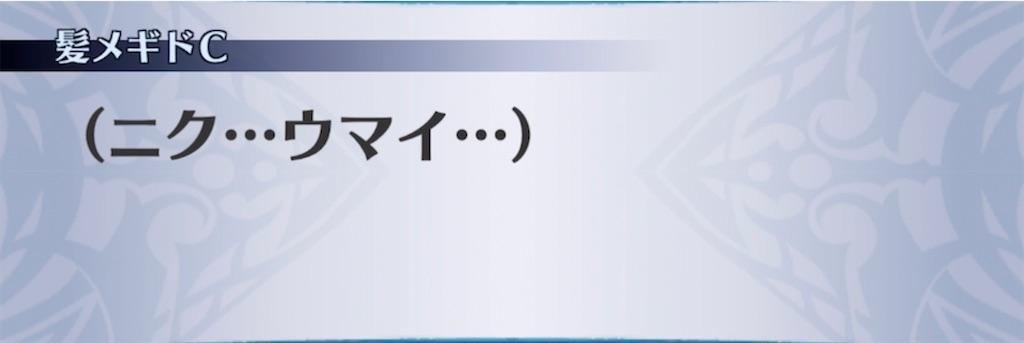 f:id:seisyuu:20210712125908j:plain
