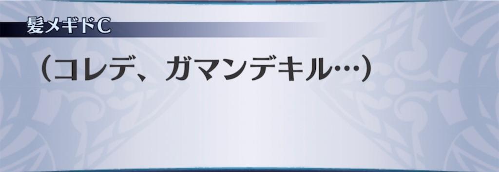 f:id:seisyuu:20210712130239j:plain