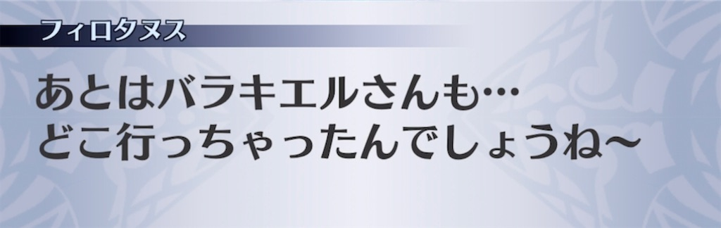 f:id:seisyuu:20210712130701j:plain