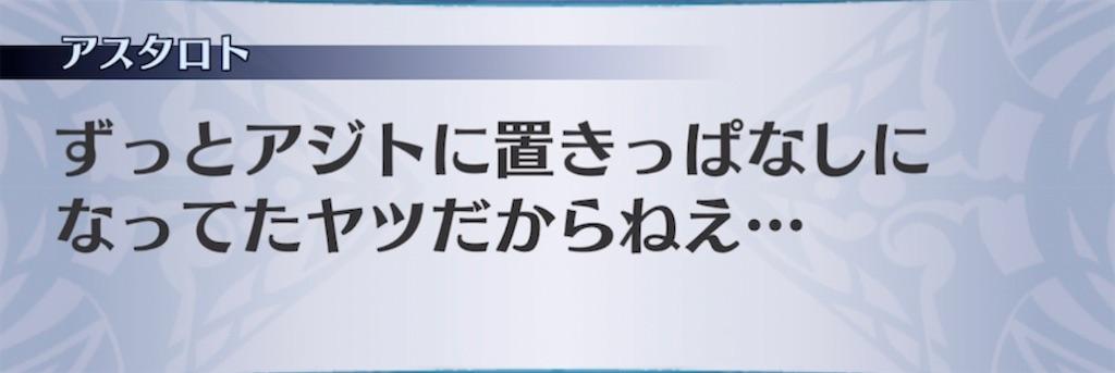 f:id:seisyuu:20210712221730j:plain
