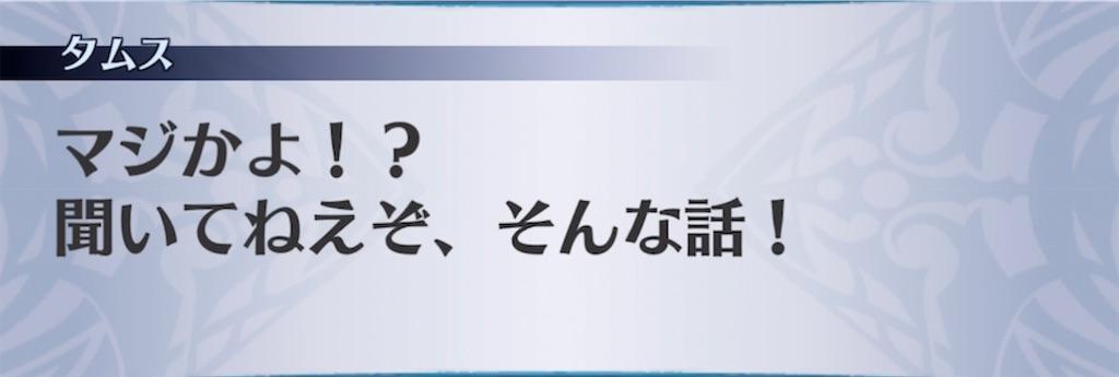 f:id:seisyuu:20210712221733j:plain