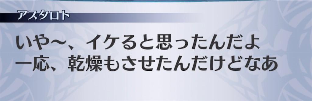 f:id:seisyuu:20210712221735j:plain