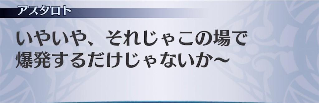 f:id:seisyuu:20210712221941j:plain