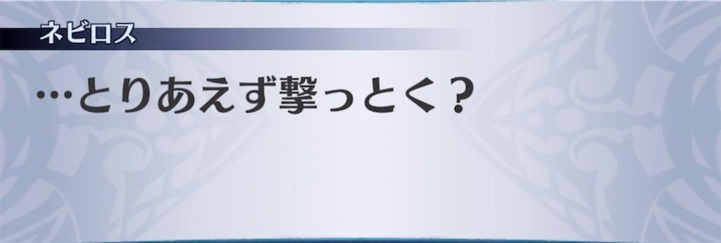 f:id:seisyuu:20210712222400j:plain