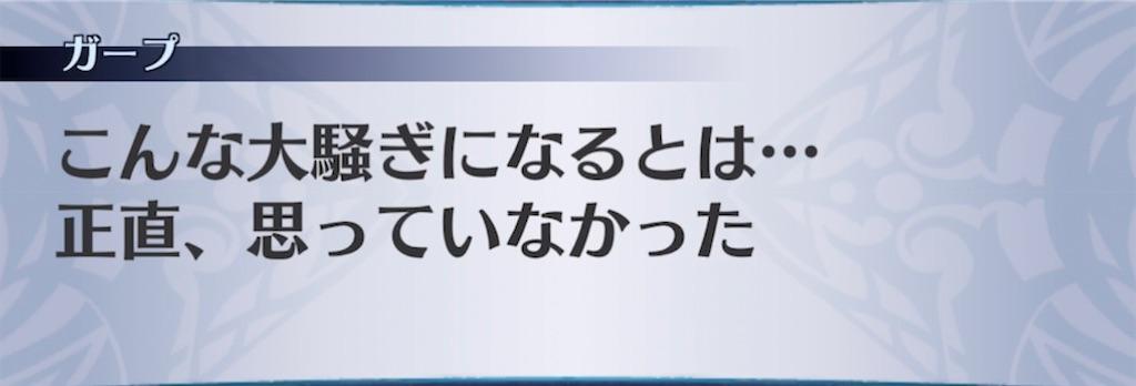 f:id:seisyuu:20210713012813j:plain