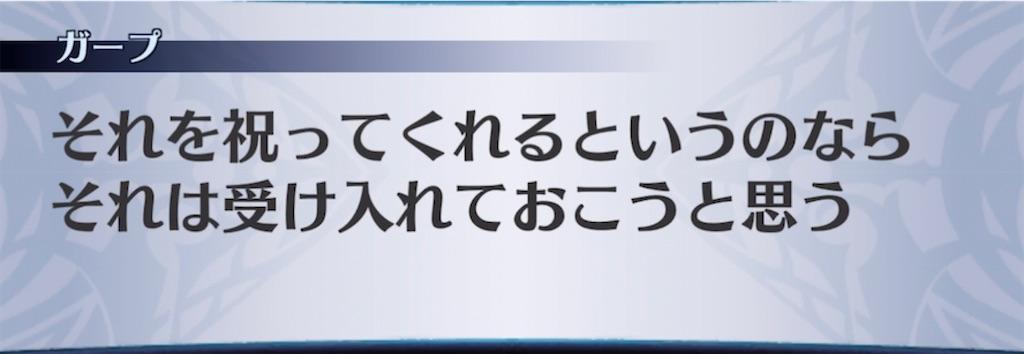 f:id:seisyuu:20210713012821j:plain