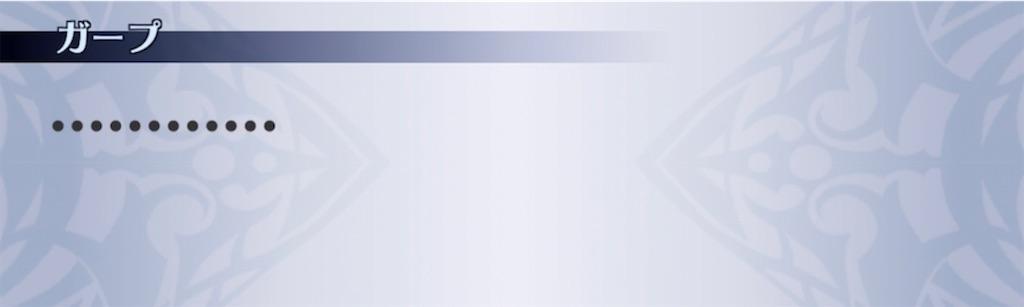 f:id:seisyuu:20210713012824j:plain