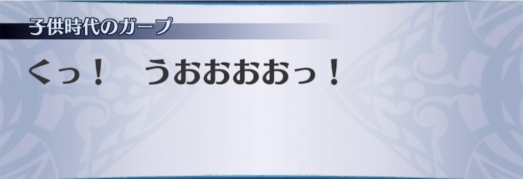 f:id:seisyuu:20210713082202j:plain