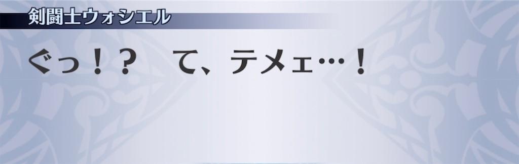 f:id:seisyuu:20210713082621j:plain
