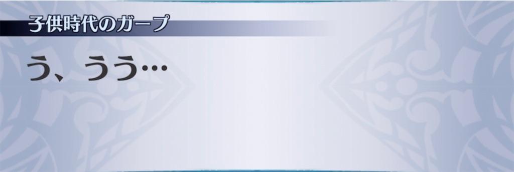 f:id:seisyuu:20210713082637j:plain