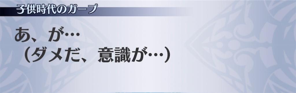 f:id:seisyuu:20210713082833j:plain
