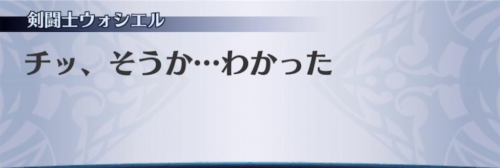 f:id:seisyuu:20210713082853j:plain