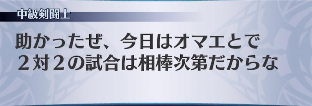 f:id:seisyuu:20210713083203j:plain