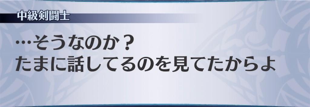 f:id:seisyuu:20210713083315j:plain