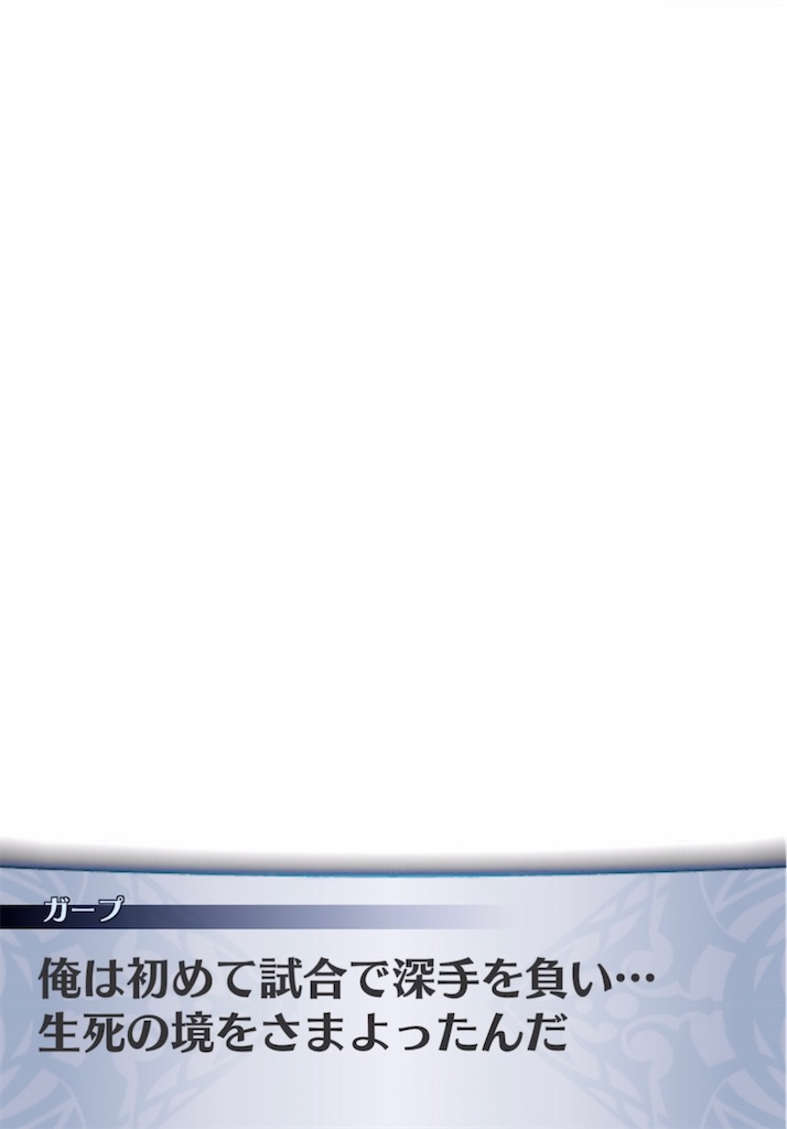f:id:seisyuu:20210713084051j:plain