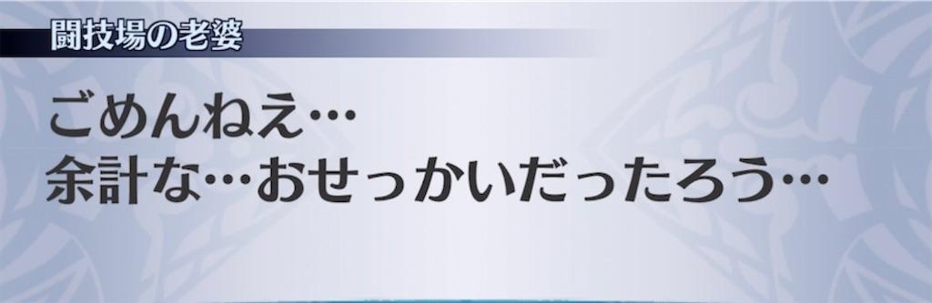 f:id:seisyuu:20210713084343j:plain