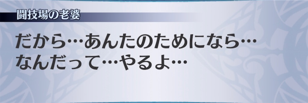 f:id:seisyuu:20210713084353j:plain