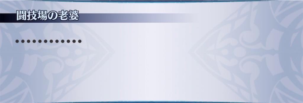 f:id:seisyuu:20210713084535j:plain