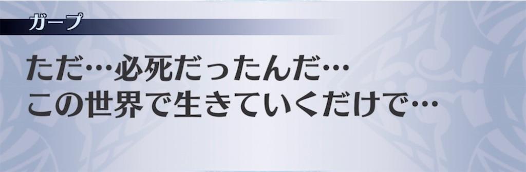 f:id:seisyuu:20210713084639j:plain