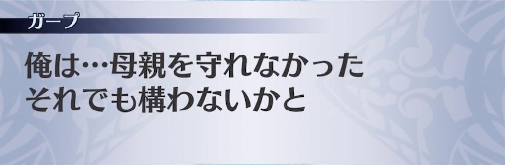 f:id:seisyuu:20210713084849j:plain