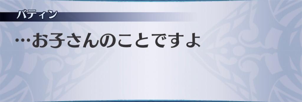 f:id:seisyuu:20210713085106j:plain