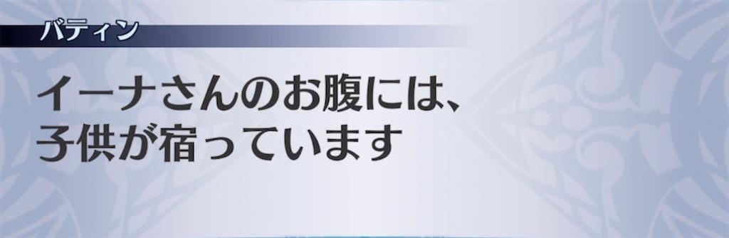 f:id:seisyuu:20210713085118j:plain