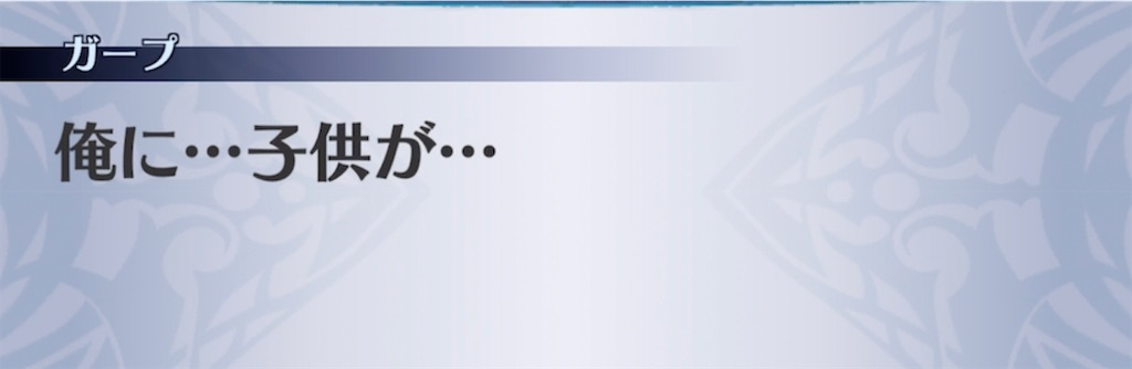 f:id:seisyuu:20210713085237j:plain